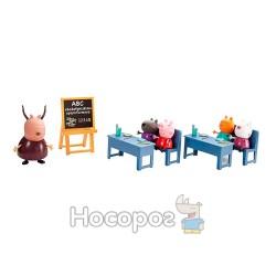 Игровой набор Peppa - Идём в школу