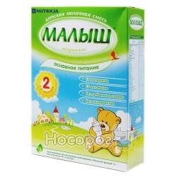Молочная смесь Малыш Истринский №2 320 г