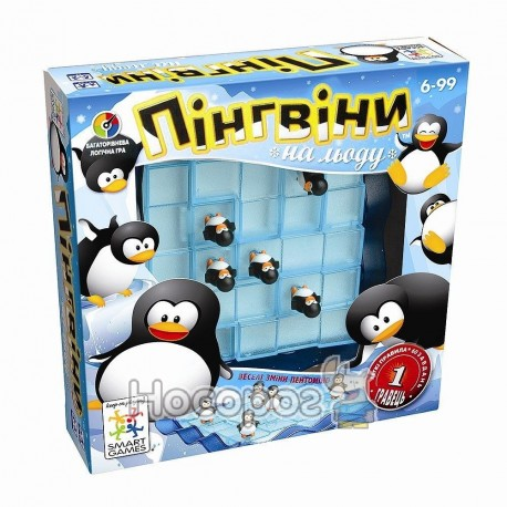 """Игра настольная Smart Games """"Пингвины на льду"""""""