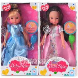 Кукла BR 850 В