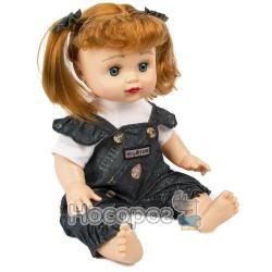 Кукла (В 922459 R)