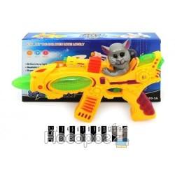 Пистолет музыкальный 8500-2А