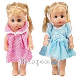 Кукла (В 835292 R)