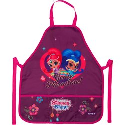 Фартух Kite Education Shimmer & amp; Shine SH19-161