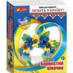 """3035-3 Барвистий віночок """"Україна"""" 15165001У"""