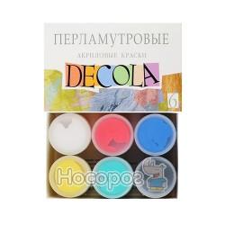 Краски акриловые DECOLA перламутровые 6541179 ЗХК