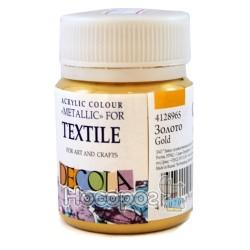 Краска акриловая Decola для ткани золото 50 мл