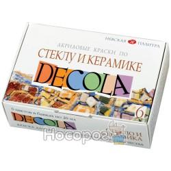 Краски акриловые ЗХК DECOLA для стекла и керамики 4041026