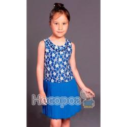 Детское платье 1152