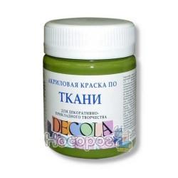 Краска акриловая для тканей Decola оливковая