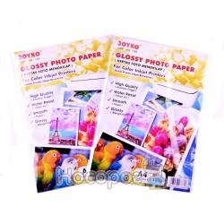 Фотобумага для цветных принтеров Joyko GSP-A4-120