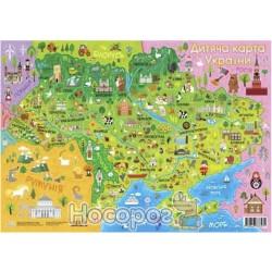 Карта Звезда Украины детская