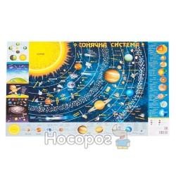 """Карта світу - Сонячної системи """"Зірка"""""""