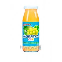 Сік МАЛЯТКО яблуко-виноград без цукру 175мл