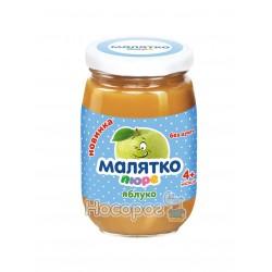 Детское пюре МАЛЯТКО яблоко без сахара 180 мл