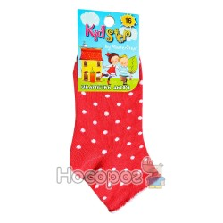Шкарпетки Дитячі Kid Step 819 р.16