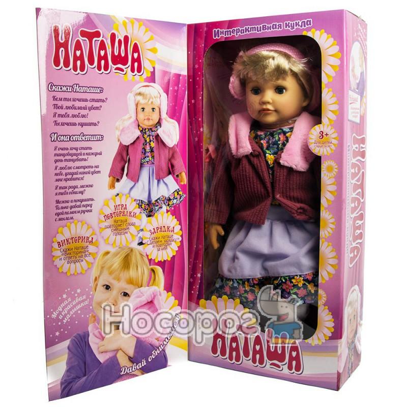 """Фото Лялька T23-D401 інтерактивна """"Наташа"""""""