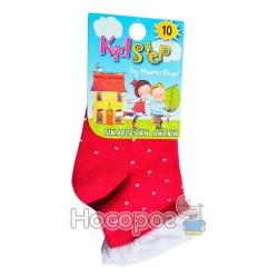 Шкарпетки Дитячі Kid Step 819 р. 10