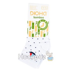 Шкарпетки Дит 416 р.14-16 Білий (75%бамбук/23%ПА/2%ел)