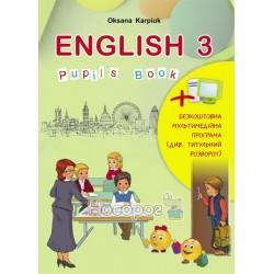 Английский Язык 3 класс. - Карпюк О.