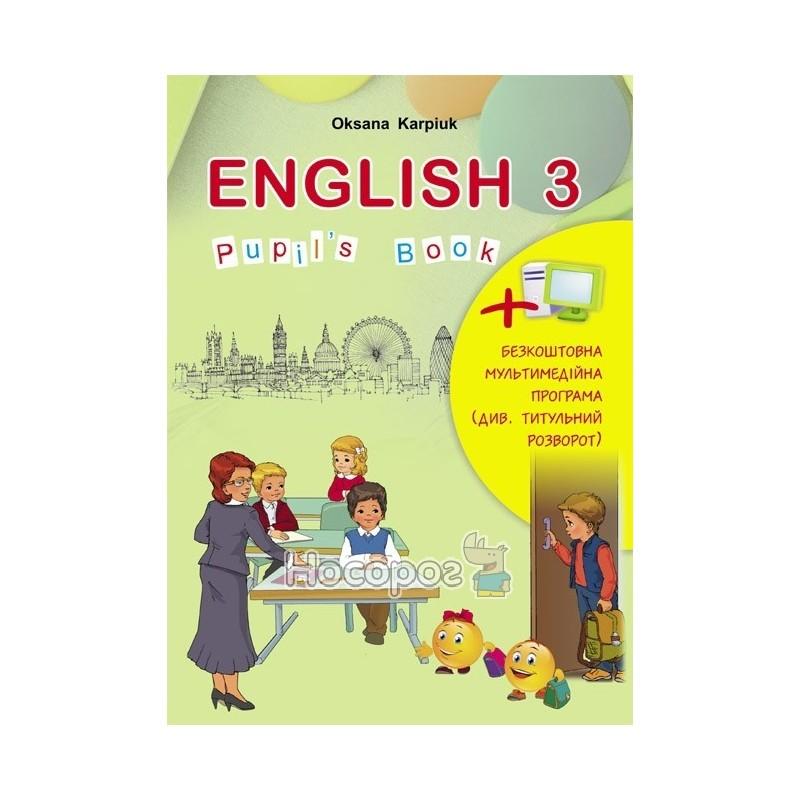 Английский оксана карпюк 3 класс