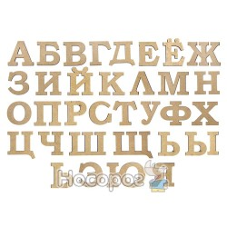"""Заготовка ROSA Talent буква """"Н"""" 3 см"""