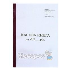 Касова книга Фолдер (А4, 50л., самокоп) (10)