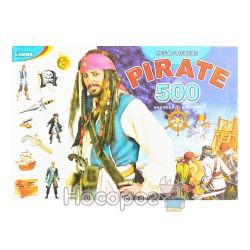 альбом наклейок PIRATE 500