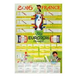 Календар Фолдер ф.А2 повноколірний