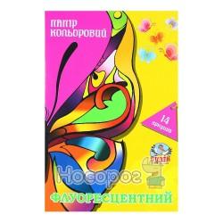 Бумага цветная флуоресцентная Фолдер А4/14