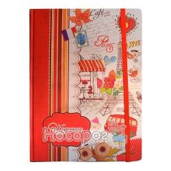Дневник Мандарин 1433-1464 на резинке