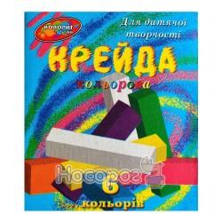 Крейда кольорова Зибнєв 6 кол МЦП-6