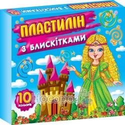 """Пластилин Мицар """"С блестками"""" 10 цветов 123035"""