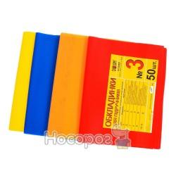 Обкладинки для підручників 2103-ТМ №2 150 мкм
