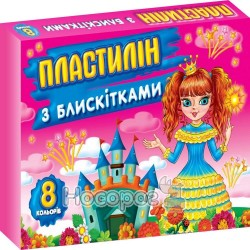 Пластилин Мицар 8 цветов с блестками Ц259006У