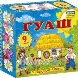 """Гуаш """"Моя країна"""" 9 кольорів, 20 мл. Ц394008У(45.54)"""