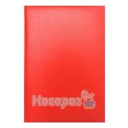 """Щоденник шкільний """"Найрозумніший"""" Баладек мікс"""