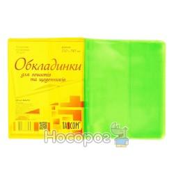 Обкладинки Tascom Супер 2304-ТМ для зошитів та щоденників