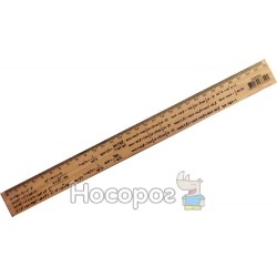 Линейка деревянная Мицар тригонометрия (шелкография) 30см