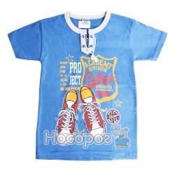 Футболка Аxima Kids (Для мальчиков)