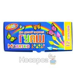 "Краски Гуашь Колорит ""Малятко"" ГТД-12/5"