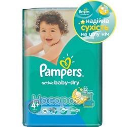 Підгузник для дітей Pampers Active Baby - Dry Maxi + ( 9-16 кг ) 45 шт