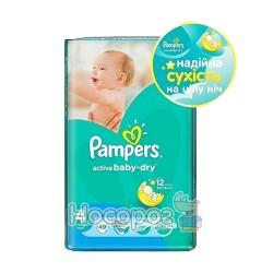 PAMPERS Дитячі пiдгузники Active Baby-Dry Maxi (8-14 кг) 49 шт
