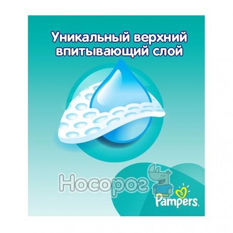 Фото PAMPERS Дiтячи подгузники Active Baby-Dry Midi (4-9 кг) 58 шт