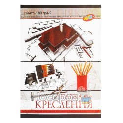 Папка для креслення ПК-А3/10 Зибнєв А3/10арк., 180г/м