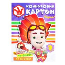 Картон цветной Мандарин Фиксики А4