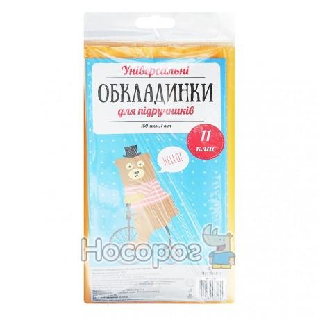 Фото Обложки для учебников Полимер 11 класс ЭКОНОМКА 115511