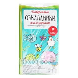 Обложки для учебников Полимер 4 класс ЭКОНОМКА 115504