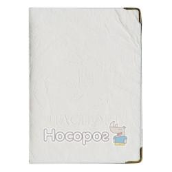 Обложка Полимер Паспорт Украины ВСП 301022