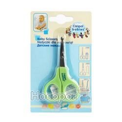 Ножницы для младенцев Canpol